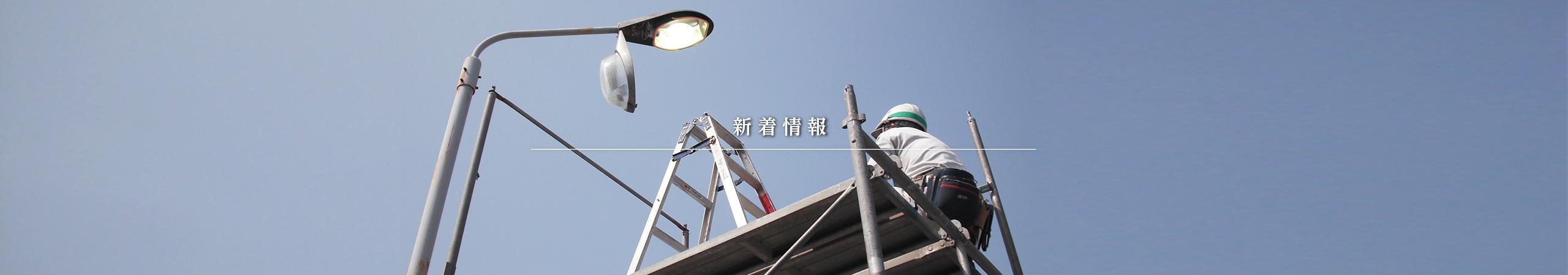 長崎・軍艦島・ハウステンボスへ行ってきました(#^.^#)